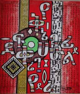 product-a01-ethiopian-alphabet