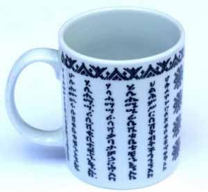product-a12-ethiopian-alphabet-printed-coffe-mug