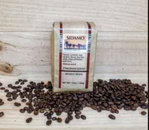 product-c07-sidamo-coffee