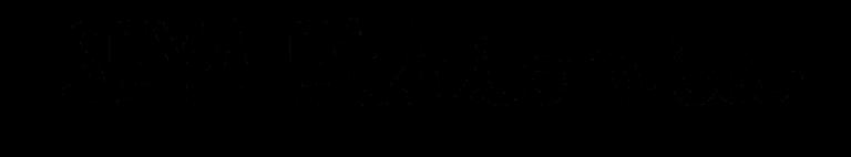 Seya Ethiopia Logo